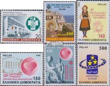 Grèce 1972-1977 (complète edition) neuf avec gomme originale 1998 Anniversaires