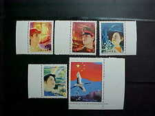 CHINA PRC Sct # 1944-8 People's Republic 35th Anniversary MNH