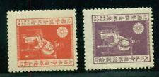 Japan #159-60, Mint Hinged, Scott $16.50