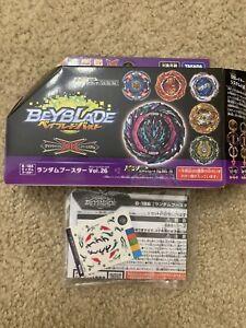 Takara Tomy Beyblade Burst DB B-186 01: Roar Bahamut Gg.Mm-10 - In Stock