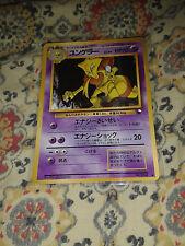 Pokemon Kadabra 70HP Japanese Vending Machine Series 3 GREEN Glossy Card EX-LP