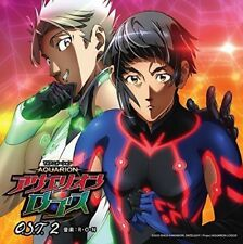 ANIMATION SOUNDTRACK (MUSIC BY R.O.N)-'AQUARION LOGOS' O.S.T. 2-JAPAN CD G88