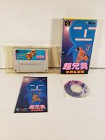 Cho Aniki Bakuretsu Nintendo Super Famicom SNES Japan Import Complete in Box CIB