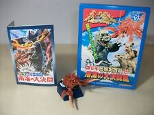 Godzilla  IWAKURA  Ebirah  DIORAMA  HG Figure NEW Kaiju Japanese import Gamera