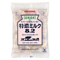 UHA MILK CANDYJapan HIGH CONCENTRATE 8.2 Creamy Hard candies Japanese rich Japan