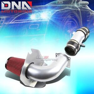 CHROME POLISH ALUMINUM COLD AIR INTAKE+HEAT SHIELD FOR 94-95 MUSTANG GT/SVT 5.0