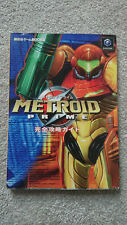 Metroid Prime Strategy Guide - Nintendo Gamecube - Japanese