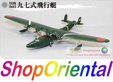 BB5_1B Big Bird 5 WW2 Japan Type 97 H6K Flying Boat Bomber Yokohama Sqd 1/144