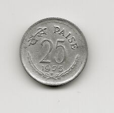 World Coins - India 25 Paise 1975 Coin KM# 49