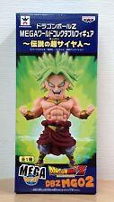 Banpresto Dragon Ball Z MEGA WCF DBZMG02  The Legendary Super Saiyan Broly