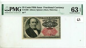 Fr. 1309 Fifth Issue 25 Cents Fractional Currency PMG 63 # 63