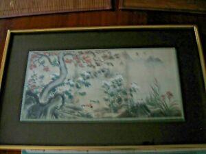Oriental Framed Six Panel Print
