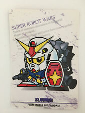 Super Robot Wars Carddass 23
