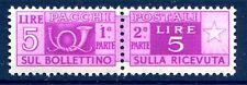 """PACCHI POSTALI 1946 -  LIRE  5  FILIGRANA """"SB""""  NUOVO  **"""