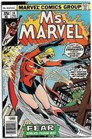 Ms. Marvel #14 NM Marvel Comics 1978 Chris Claremont & Dave Cockrum