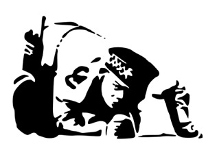 BANKSY LINE STREET  STENCIL REUSABLE FROM A4 180 mc
