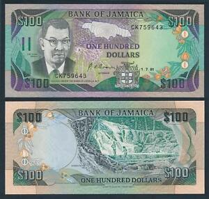 [74223] Jamaica 1991 100 Dollars Bank Note UNC P75a