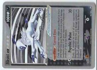 PROMO POKEMON CHAMPIONSHIPS 2007 N° 92/108 ABSOL EX