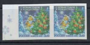 New Year Christmas Holidays 2005 Russia MNH 1 v pair  Imperforated Proof RARE