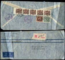 CHINA 1946 REGISTERED AIRMAIL to IOWA USA...NORTH CHINA TRADERS ENVELOPE
