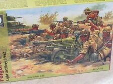 Artillery 1:32 Toy Soldiers