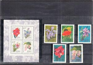RUSSIA 1971 FLOWERS SET MNH VF