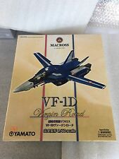 Macross VF-1D Max Virgin Road Yamato 1/60 Version 2 MIB New