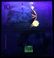 Lesotho 10 Maloti 2013 Banknote World Paper Money UNC Currency Bill Note