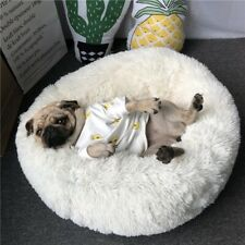 Super Soft Pet Bed Kennel Dog Round Cat Winter Warm Sleeping Bag Long Plush Port