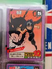 YUYU YU YU HAKUSHO POWER LEVEL SUPER BATTLE CARD CARDDASS 57