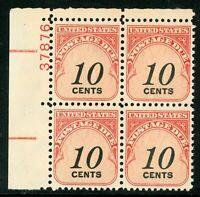 USA 1959 ⭐ 10¢ Postage Due ⭐Scott # J97 ⭐ Plate # Block ⭐ MNH ⭐ B439 ⭐☀⭐☀⭐