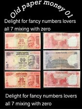 Fancy Number Rear 20 Twenty Rupees Fifty 50 Rupees world paper money India Asia