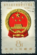 TIMBRE CHINE  obl / STAMP CHINA  obl    / A ETUDIER       040514