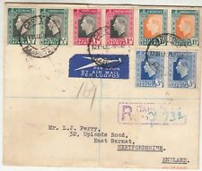 South Africa: Coronation Registered Airmail FDC; Cape Town-East Barnet, May 1937