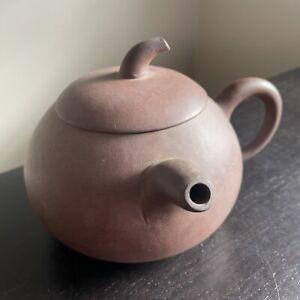 Fine 20th C Chinese Yixing Zisha Pottery Teapot Pumpkin Gourd Stem Side Handle