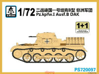 S-model PS720097 1/72 Pz.kpfw.I Ausf.B DAK (1+1) Hot