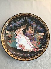 "Love Story of Siam ""The Coronation Preparation"" Porcelain Plate, NEW with COA"