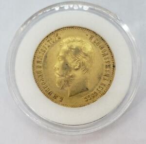 1911 R Russian 10 Roubles GOLD Coin XF .2489AGW in airtite L10396