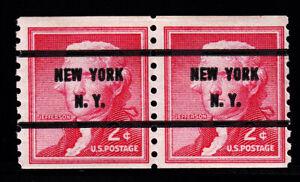 "1055a Jefferson 2c Bureau Precancel Coil Pair ""New York N.Y."" PSS-71 MNH OG"