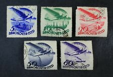 CKStamps: Worldwide Stamps Collection Russia Scott#C40-C44 Used 2 Thin