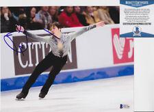 Shoma Uno 2018 Olympics Japan Signed Autograph 8x10 Photo Beckett BAS COA #1