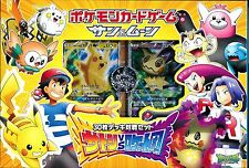 Pokemon Japanese Ash vs Team Rocket Pikachu GX & Mimikyu GX Deck Battle Set Box