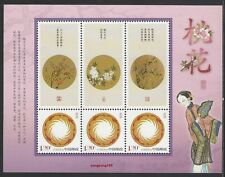 CHINA 2013-6 3v Special Peach blossom Flowers stamps 桃花