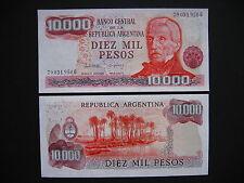 ARGENTINA  10000 Pesos 1976-83  (P306b)  UNC