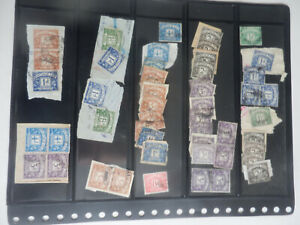 1951/69 COLLECTION OF GB POSTAGE DUE STAMPS, BETWEEN D27 & D76. UNCHECKED FOR WM