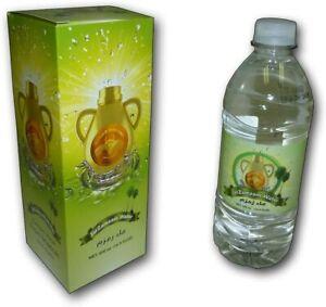 Jar Zamzam Water 500 ml (16.9 FLOZ) ماء زمزم مكة المكرمة