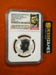 2014 W REVERSE PROOF SILVER KENNEDY HALF DOLLAR NGC PF70 HIGH RELIEF ER