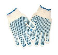 Bikeit Universal Suregrip Mechanic Wear Excellent Grip Working Gloves