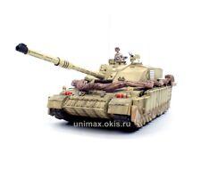 forces of valor 1/32, !!! Extra Rare !!! U.K. Challenger II, Art.: 80019