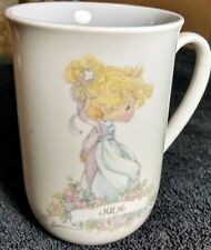 "Precious Moments ""Julie"" Personalized from 1990 *Excellent Condition*"